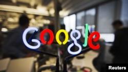 Novootvoreno odeljenje kompanije Gugl u Torontu, u Kanadi