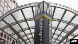 Станция метро Пентагон Сити в пригороде Вашингтона. Арлингтон, штат Вирджиния.