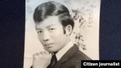 ທ່ານ Seng Fo Chao ອາຍຸ 18 ປີ ໃນປີ 1971.