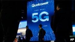 اټکل کیږي چې 5G انټرنټ په یوې ميلي ثانیې کې تر ۱۰GBپورې معلومات لیږولی شي.