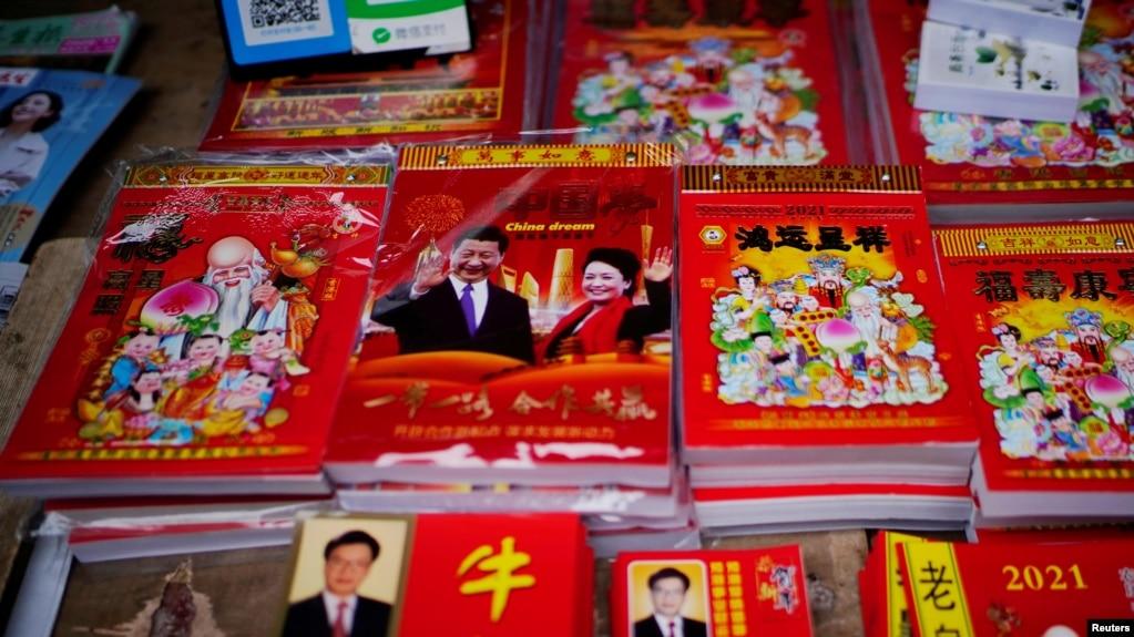 帝王崇拜是传统文化的一部分。图为湖北武汉市场上出售的以中国领导人习近平和夫人彭丽媛画像为封面的2021年日历。(路透社2020年12月7日资料)