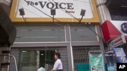 Suasana di depan kantor surat kabar The Voice Daily di Yangon, Myanmar, 5 Juni 2017. (AP Photo/Thein Zaw)