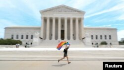 Gedung Mahakamah Agung AS di Washington DC, 15 Juni 2020. (Foto: Reuters)