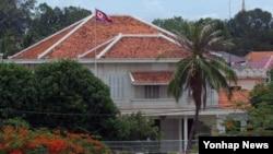 캄보디아 주재 북한 대사관. (자료사진)