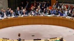 ဆီးရီးယားကို တုိက္ခိုက္မႈ လုံၿခဳံေရးေကာင္စီ သေဘာထားကြဲ