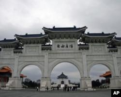 台北自由广场