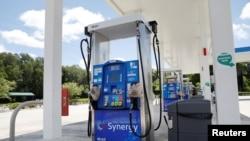Massive replenishment begins to ease US fuel shortage