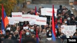 Протестное шествие в Ереване 12 ноября. Photo: Aleksandr Ryumin (TASS)