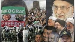 دستگیری های گسترده در آستانه سالگرد انقلاب اسلامی در ایران