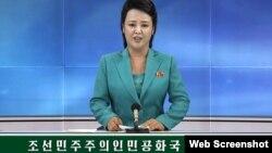 북한이 7일 발표한 유엔 안보리 새 대북제재 관련 '정부성명'을 조선중앙TV 아나운서가 낭독하고 있다.