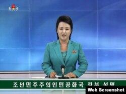 북한이 7일 발표한 정부성명을 조선중앙TV 아나운서가 낭독하고 있다.
