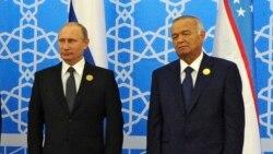 Karimov Putinga bor gapini aytdimi? Malik Mansur