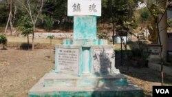 缅甸实皆市实皆山山脚下日本民间组织修建的镇魂碑。(图片摄影:朱诺)