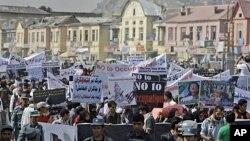 Manifestation anti-américaine organisée le 6 octobre 2011 à Kaboul