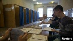 Избирательная комиссия г.Славянска