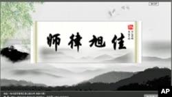 黑龙江省佳旭律师事务所网页截图