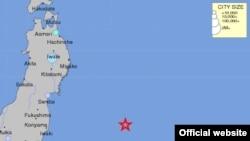 Nơi xảy ra cơn địa chấn cách tỉnh Fukushima chừng 400 kilomét (Hình: USGS)