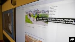 脸书公司在加州门罗帕克总部举行的电话会议上展示人脸识别技术(资料照)