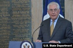 Secretary of State Rex Tillerson delivers remarks at the U.S. Department of State's Foreign Affairs Day Memorial Plaque Ceremony at the Department in Washington, D.C., May 5, 2017.