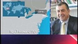 چراغ سبز تهران به سرمایه گذاران خارجی