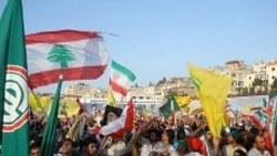 U.S. Condemns Iran's Honoring A Terrorist
