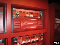 劳改纪念馆中的展示橱窗(资料照)