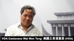 香港退休新聞工作者繆熾宏 (攝影:美國之音湯惠芸)