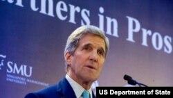 Menteri Luar Negeri AS John Kerry.