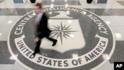 Вестибюль ЦРУ