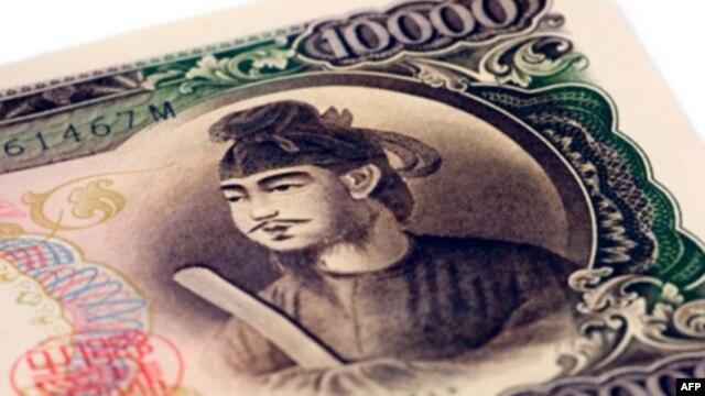 Курс доллара к иене