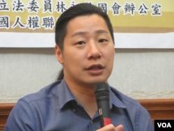 台灣在野黨時代力量立委林昶佐。