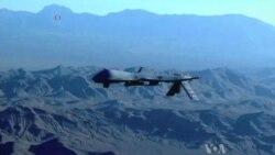 US Considers Targeting American Terrorism Suspect in Pakistan