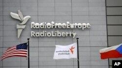 Trụ sở chính của Đài Phát thanh châu Âu Tự do/Đài Phát thanh Tự do (RFE/RL) ở Prague, 15/1/2010