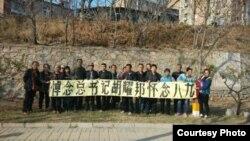 各地访民在北京悼念胡耀邦逝世26周年(参与网图片 )