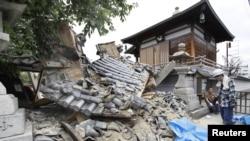 Japan/earthquake