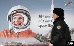 Sovyet kozmonot Yuri Gagarin 50 yıl önce uzaya çıkan ilk insan oldu