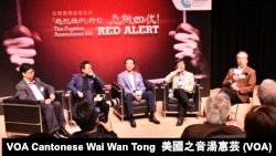 香港公民实践培育基金举办逃犯条例修订论坛 (美国之音汤惠芸拍摄)