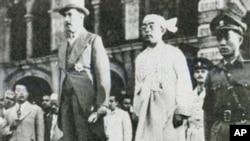 首任总统苏瑞泰(中)和末代总督兰斯(左)在缅甸独立仪式上