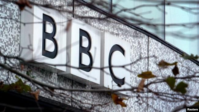 Thông báo của cơ quan quản lý truyền thông Nga không cho biết cụ thể các vi phạm của BBC là vi phạm gì.