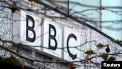 영국 런던의 BBC 방송국 본사 건물 (자료사진)