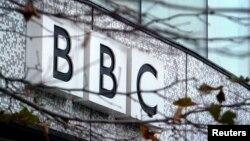 英國廣播公司BBC。