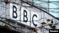 영국 런던의 BBC 방송 본부 건물 (자료사진)