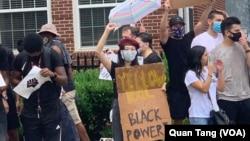 """Người Mỹ gốc Châu Á biểu tình ủng hộ phong trào """"Black Lives Matter"""" tại Washington D.C."""