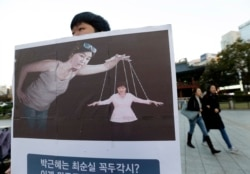 South Korea's Political Theater's Geopolitical Implications - VOA Asia Weekly