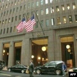 高盛公司在纽约的总部