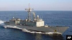 유도 미사일을 갖춘 미국 해군의 USS 니콜라스 프리기트 함 (자료사진)