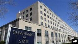 미국 국무부. (자료사진)