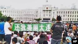 大连市民8月14日在市政府前抗议PX项目