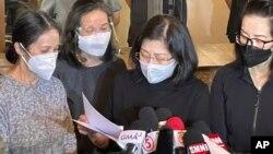 Các chị em cựu Tổng thống Philippines Aquino họp báo cho biết ông qua đời, 24/6/2021.