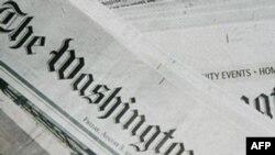 Báo Mỹ: Nhiều thông tin tình báo đưa cho Pakistan bị lộ